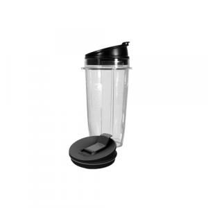 Nutri Ninja – Nutrient Extractor